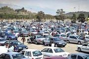 قیمت خودرو امروز ۱۸ مهر ۱۴۰۰/ قیمت پراید اعلام شد