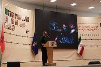 چهارمین یادواره ۴۳۸ شهید مدافع حرم استان قم برگزار شد