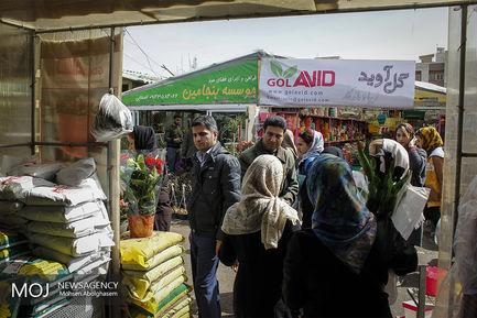 بازار گل شهید محلاتی