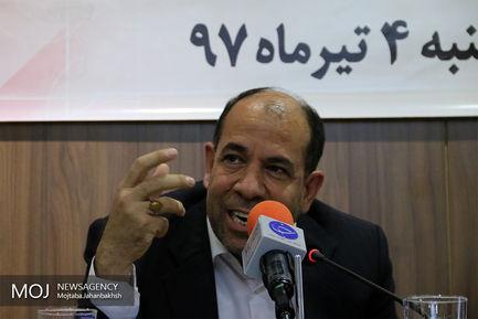 نشست خبری معاون اقتصادی استانداری اصفهان