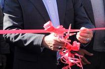 افتتاح کارخانه آهک کلسینه در شهرستان مبارکه