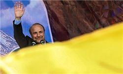 قالیباف به ورامین و شیراز سفر میکند