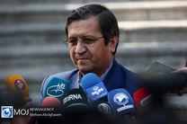 احتمال آزادشدن بخشی از منابع مسدود شده ایران از سایر کشورها