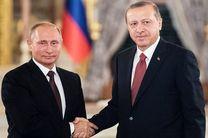گفتگوی تلفنی پوتین و اردوغان درباره سوریه