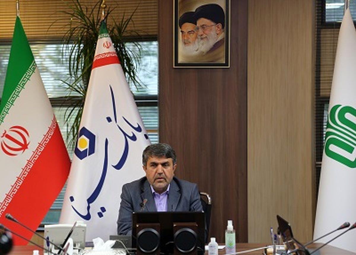 پیام تبریک مدیرعامل بانک سینا به مناسبت هفته بانکداری اسلامی