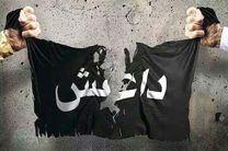 داعش مسئولیت حمله اخیر در گروزنی چچن را بر عهده گرفت