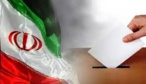 مجلس عصاره ملت و ویترین مردم ایران است