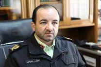 نیروی انتظامی باافتخار امنیت مردم کرمانشاه را برقرار میکند