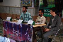 آغاز رزمایش احسان دانشجویی در دانشگاه کردستان