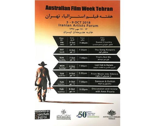 اکران ۶ فیلم استرالیایی در تهران