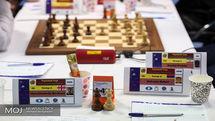 شکست شطرنج ایران مقابل منتخب جهان