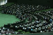 مجلس با فوریت طرح ممنوعیت ازدواج دختران زیر 13 سال موافقت کرد
