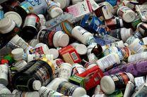 عامل تهیه و توزیع داروهای غیر مجاز و قاچاق در اصفهان دستگیر شد