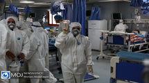 جدیدترین آمار کرونا در کشور تا ظهر ۲۳ شهریور ۹۹/ شناسایی ۲۰۸۹ بیمار جدید