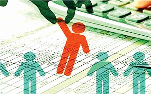 چالش های یک رصد ملی در مورد جزییات داراییهای ایرانیان!