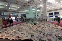 اعلام ضوابط انتخاب غرفههای برتر نمایشگاه مطبوعات