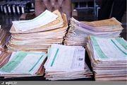 تسریع در رسیدگی به پروندههای مسن با استفاده از سیستم سمپ/راه اندازی ۹ دفتر خدمات الکترونیک قضایی