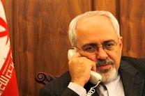 گفتگوی تلفنی ظریف با محمود عباس درباره معامله قرن