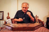 یک آهنگساز و نوازنده پیشکسوت سنتور دارفانی را وداع گفت
