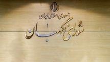 اصلاح ۳ مصوبه مهم مجلس به نفع مردم و تایید آن با نظر شورای نگهبان