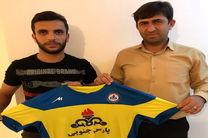 تمدید قرارداد ۴ بازیکن پارس جنوبی/ تارتار از شنبه در تهران استارت میزند