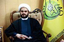 تبریک دبیرکل نُجَباء عراق به روحانی