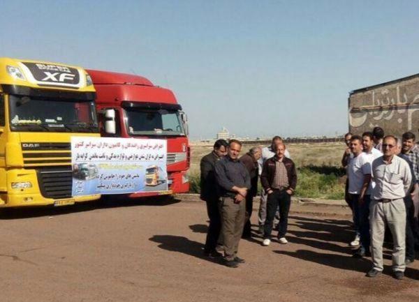 انجمن صنفی رانندگان خواستار پایان یافتن اعتصاب کامیون داران شدند