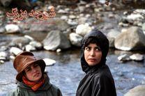 فیلم سینمایی «شیرجه بزرگ» آماده حضور در جشنواره فیلم فجر شد
