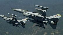 حمله جنگنده های ترکیه به مواضع