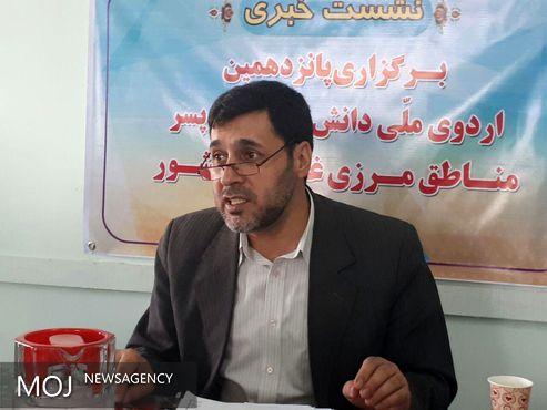 دانش آموزان 8 استان مرزی غرب کشور مهمان کردستان