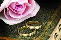 اسامی روزهای هفته ازدواج اعلام شد