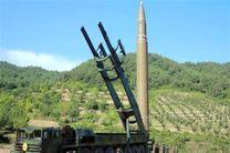 هراس مردم ژاپن از  موشک های کره شمالی