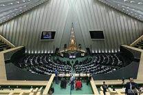 استقبال ظریف از میهمانان خارجی در خانه ملت/ تغییرات مجلس در روز تحلیف