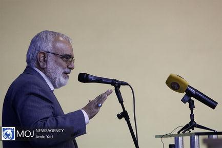 ارسال یونیت های دندان پزشکی به مناطق محروم توسط کمیته امداد امام خمینی (ره)