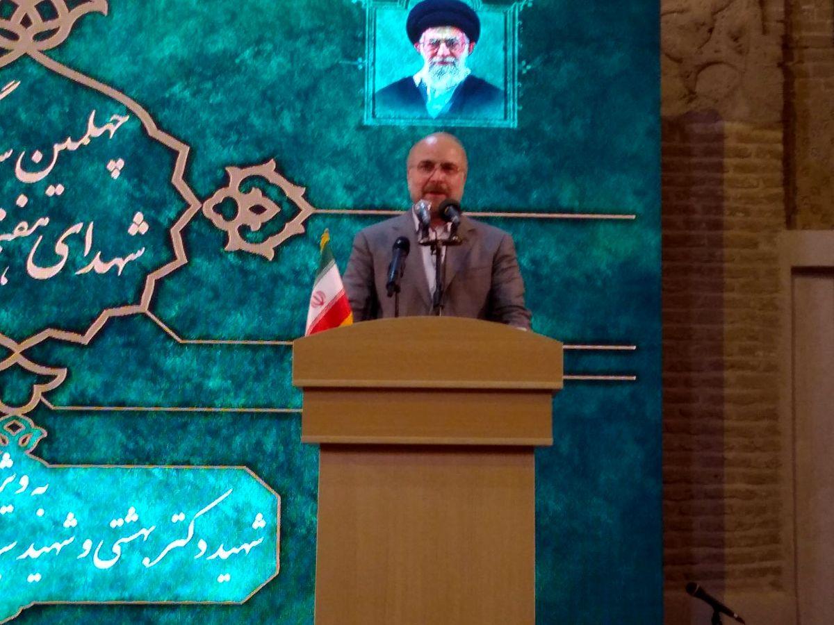 شهید بهشتی الگوی سیاستورزی مومنانه برای مسوولان است