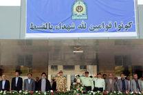 استاندار لرستان در پیامی هفته ناجا را به سبزجامگان نیروی انتظامی تبریک گفت