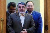 برگزاری مراسم معارفه استاندار جدید مازندران با حضور وزیر کشور