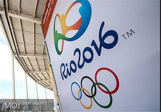 بیانیه کمیته ساماندهی المپیک ریو ۲۰۱۶ در مورد بازی پاک