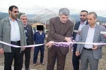 افتتاح استخر پرورش ماهی قزل آلا و سالن تولید دستی مواد شوینده و دستشویی