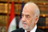 عراق وارد سیاستهای ضد ایرانی ترامپ نمیشود