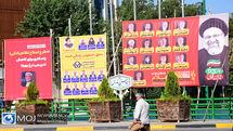 برگزاری انتخابات شوراها در ۱۳۸۹ شهر و ۴۰ هزار روستا
