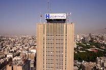 پیشگامی بانک صادرات ایران در همراهی با برنامه اصلاح نظام بانکی