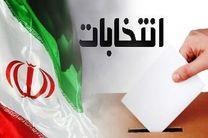 ۵۶ شعبه اخذ رای ثابت و سیار در شهرستان مهریز
