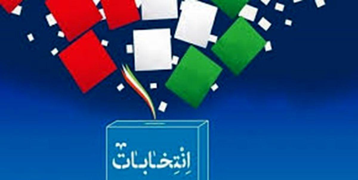 وضعیت ثبت نام نامزدهای انتخابات ریاست جمهوری ساماندهی شد