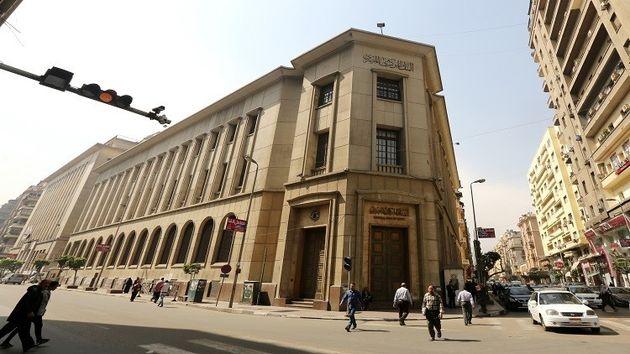 حمایت اقتصادی امارات متحده عربی از مصر