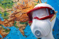 آخرین آمار مبتلایان به کرونا در جهان/ شیوع ویروس در ۲۱۳ کشور
