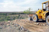 رفع تصرف از ۳۷۰ هکتار از اراضی ملی هرمزگان