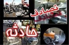 5 مصدوم در حادثه رانندگی خروجی پایانه صفه در اصفهان