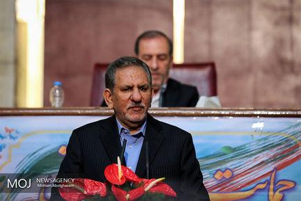 اجلاس عمومی شورای عالی استان ها