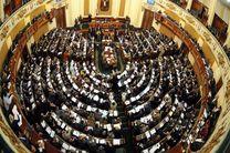 موافقت پارلمان مصر با افزایش زمان ریاست جمهوری